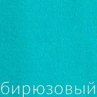 128biruzov