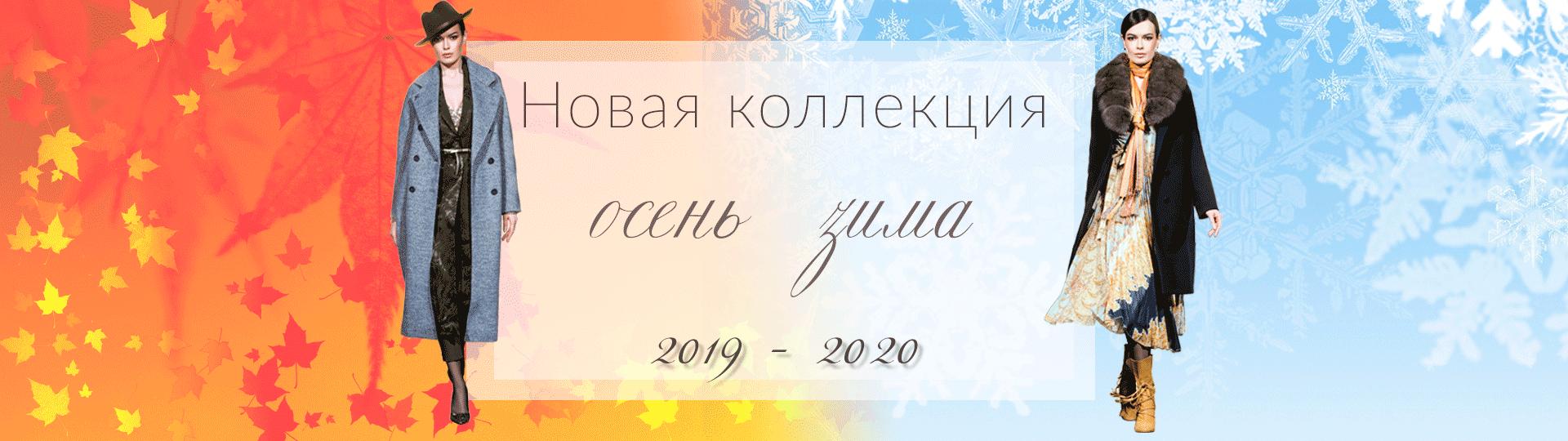banner19-2020